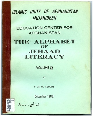Books in Dari and Pashto | Arthur Paul Afghanistan Collection