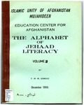 The Alphabet of Jehaad Literacy, Volume 2 by F. M. M. Asmaie