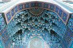 RELI 3200 Islam and Muslims