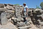 RELI 4500: Ancient Israel