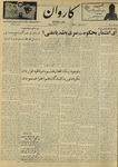 Kārawān, v. 002, no. 001-144, 041