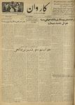 Kārawān, v. 004, no. 002 - 145, 101